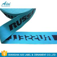 Best Nylon / Polyester / Cotton Jacquard Elastic Waistband Underwear Men Fabric Webbing wholesale