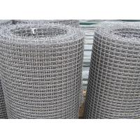 Best Custom 304 Stainless Steel Crimped Wire Mesh For Filter Application , 30m Length wholesale