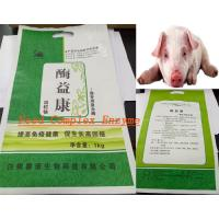 Compound Enzyme Feed Additive Powder for Swine Nutrition No. Szym-nutriSW