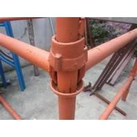 China Q235 3.2mm thickness painted cuplock scaffolding system on sale