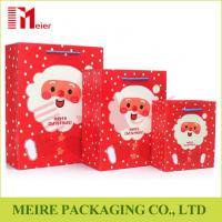 Best Xmas Santa Claus printing gift bag festival christmas paper bag printed with thress size wholesale