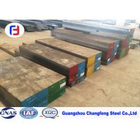 Best DIN 1.2080 Cold Work Tool Steel , Alloy Steel Plate Thickness 10 - 200mm wholesale