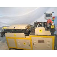 Gear Collecting Rotary Pleating Equipment For Car Air Filter, 600mm Width