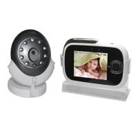 Buy cheap 2.4Ghz Portable Mini DVR Baby Monitor from wholesalers