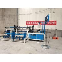 Cheap 4m width double wire feeding Fully Automatic Chain Link Fence Machine for sale