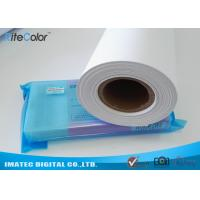 Best Glossy PP Synthetic Paper Roll , Wide Format PP Inkjet Printing Paper wholesale