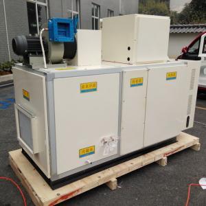 Best Silica Gel Rotary Desiccant Dehumidifier , Rotary Compressor Dehumidifier wholesale