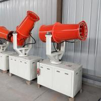 China BS-30 2.2KW fan power fogcannonsprayer for mine dust suppression on sale