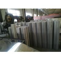 Best Car Mesh Gril Aluminum Expanded Metal No Welding Points And Tight Junction wholesale