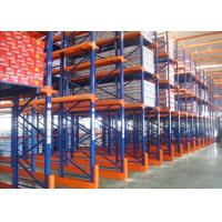 Best Durable Conventional Selective Drive In Racking System With Corrosion Protection wholesale
