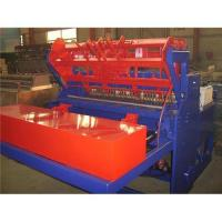 Buy cheap Wire mesh machine(1.8mm-3.5mm) from wholesalers