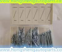 Best (HS8022)280PCS COTTER PIN KITS FOR AUTO HARDWAREKITS wholesale