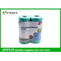 Best Oil Absorbent Household Cleaning Wipes Roll 2 Pack OEM / ODM Available wholesale