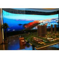 Buy cheap P4 High Definition Indoor Advertising LED Display Video Wall Front Service IP43 1/16 scan from wholesalers