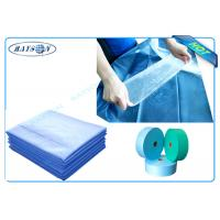 Best Blue or Green Waterproof PP Non Woven Medical Fabric for Surgical Mask or Disposable Bedsheet wholesale