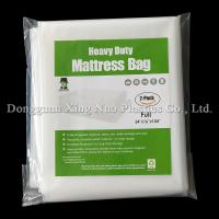 Buy cheap Customized Demand 03 Style 2 pack Heavy Duty 54*16*104 inch Full Mattress Bag from wholesalers