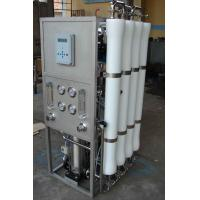 Best Industrial Reverse Osmosis Water Systems For EDI Pre-treatment , 32000 GPD wholesale