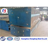 Best Annealed 1.2738 Tool Steel Block , Large Steel Block 800 - 1600mm Width wholesale