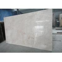 Best China Light Emperador Marble Slab Half Marble Sheets For Walls 2400x1200mm wholesale