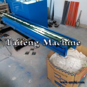 China high quality smoke paper machine,durable smoke paper machine, effient smoke paper machine. on sale