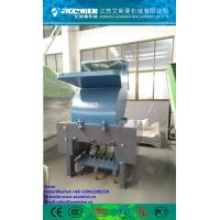 Best Factory price PP/PE/PET/LDPE Plastic Crusher/ Shredder/ Grinder Machine wholesale