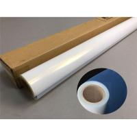 Best Waterproof Plate Making Film Inkjet Film Translucent Gloss 0.10mm Thickness wholesale