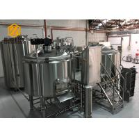 Beer Processing Small Brewery Equipment 500L / 1000L Convenient Operation