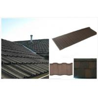 Best Ocean Blue Commercial Stone Coated Steel Roofing Tiles Wear Resistant wholesale