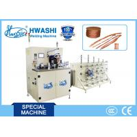 Best WL-TP-35K DC Automatic Cooper Braid Wire Welding and Cutting Machine wholesale