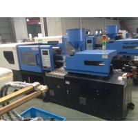 Best Hydraulic Injection Plastic Machine , 7.5KW Small Plastic Injection Moulders For Lids / Cap wholesale