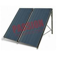 Best High Absorption Thermal Solar Collector Blue Coating Absorber Coating wholesale
