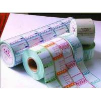 Buy cheap roll paper printing(logo&stickers) from wholesalers