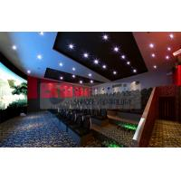 Best Thrilling 6D Movie Theater , 6D Motion Simulators Experience With 3d Glasses wholesale