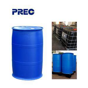 Best Acrylic Resins Methyl Methacrylate Monomer , AAEMA Special Functional Monomer wholesale