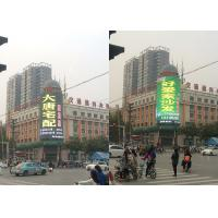Best Outdoor Large Advertising LED Billboard LED Curtain Media Wall LED Mesh Media Wall wholesale