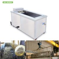 China Heat Exchangers Ultrasonic Engine Cleaner Engine Carbon Cleaning Machine For Automotive Industry on sale