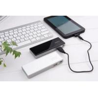 Buy cheap Mobile Phone Power Bank, Cell Phone Power Bank (5200) from wholesalers