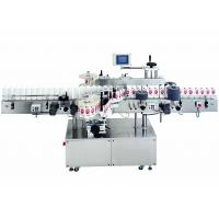 Best Food and Beverage Automatic cold glue labeling machine for round bottles 380V, 50Hz wholesale