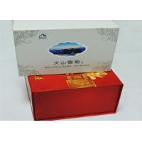 Best Customized Fancy Paper Printed Gift Boxes Packaging With PVC / PET / PP Window wholesale