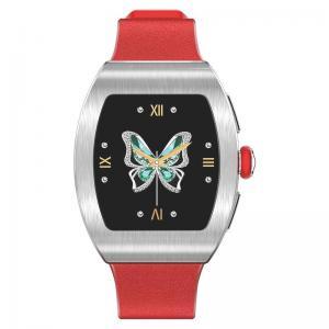 "Best Metal Shell TPU Band 1.22"" Blood Oxygen Smartwatch wholesale"