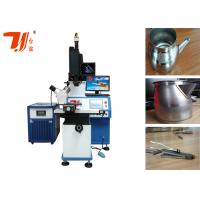 Best Teapot Automatic Yag 4 Axis Cnc Laser Welding Machine , Stainless Steel Laser Welder wholesale