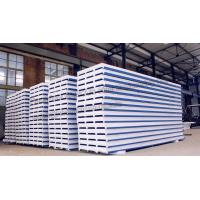 China Insulation EPS Sandwich Panel Container House on sale