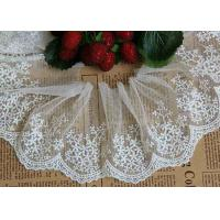 Best Ivory Embroidery Nylon Lace Trim With Snowflake Pattern For Bridal Veil wholesale