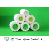 Best 100% Virgin Polyester Spun Knitting Yarn 40/2 With Paper Cones wholesale