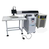 Quality Water Cooling PE - W300II Laser Welding Machinery Double Welding Path wholesale