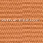 Best Nylon/Poly Dobby/Jacquard Fabric (Two Tone) wholesale