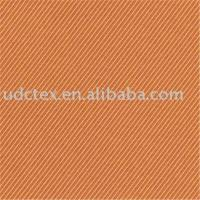 Best Nylon/Poly Dobby/Jacquard Fabric (Two Tone) wholesale