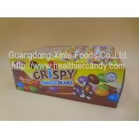Best Normal Sugar Coated Mini Chocolate Beans Colorful Children Love For African wholesale