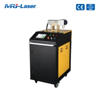 Best Non Contact 200W 1064nm Laser Metal Rust Remover wholesale