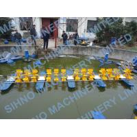 Best 13 Impeller Multi-impellers aerator,Long Arm Diesel Engine Paddle Wheel Aerator wholesale